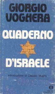 Giorgio Voghera Quaderno d'Israele